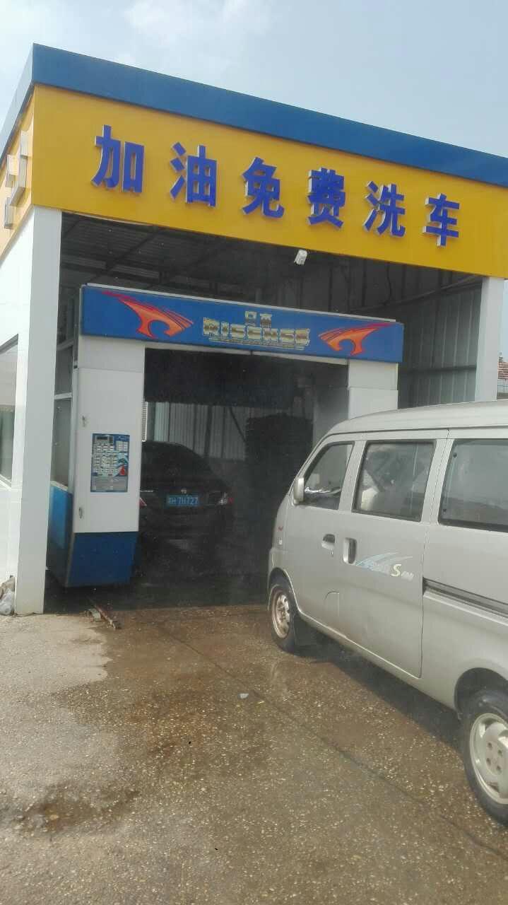 加油站洗车机