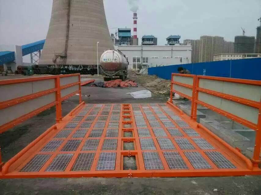 发电厂洗轮机